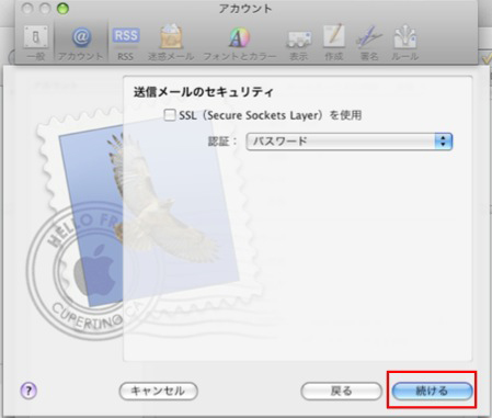 mail-mac6