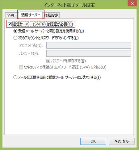 mail-ol5
