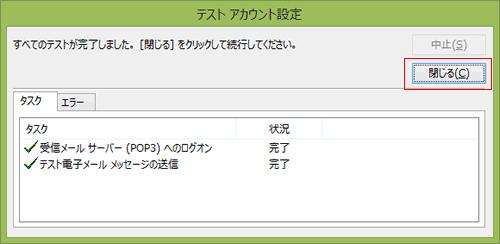 mail-ol8